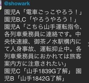 20131030-075620.jpg