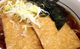 川崎「名代 箱根そば」できつねそばを食べてきました