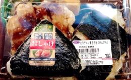 オリジン弁当「のりチキン竜田弁当」食べてみましたが 、、9